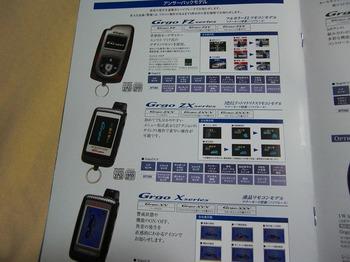 PO20091116_0025.jpg