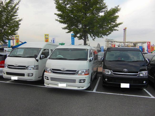 PO20100920_0022 nonashi.jpg